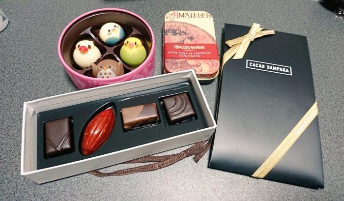 チョコレート祭り