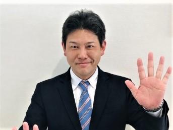 中島 弘登 nakajima hiroto